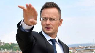 Външният министър на Унгария иска ЕС да ускори разширяването