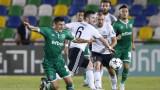 Лудогорец е домакин на Торпедо (Кутаиси) в реванш от плейофите на Лига Европа