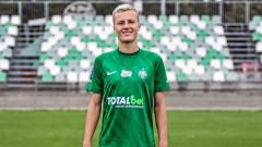 ЦСКА ще трябва да плати трансферна сума, ако иска Роберт Иванов