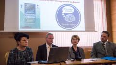 Почти 400 000 български младежи са с намалена функция на щитовидната жлеза