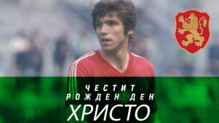 БФС поздрави Христо Бонев
