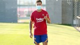 Барселона предлага Коутиньо на Евертън