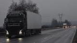 Заснежени участъци по пътищата, на места мъгли