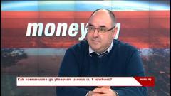 Как българските компании могат да се възползват от кризата, за да увеличат износа си в чужбина?