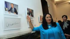 Изложба събра посланията за единство на евролидерите