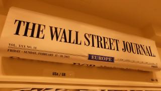Последното издание на The Wall Street Journal в Европа