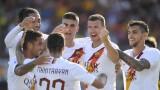 Двама играчи на Рома пропускат квалификациите за Евро 2020