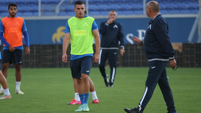 Вижте тренировката на Левски в снимки