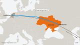 Русия предаде нови данни за катастрофата на MH17
