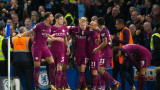 Ман Сити победи Челси с 1:0