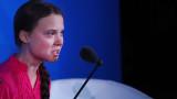 Грета Тунберг, речта ѝ пред ООН и как активистката спомогна за създаването на метъл парче