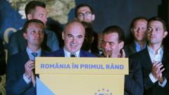 В Румъния отхвърлиха мерките на управляващите за блокаж на борбата с корупцията