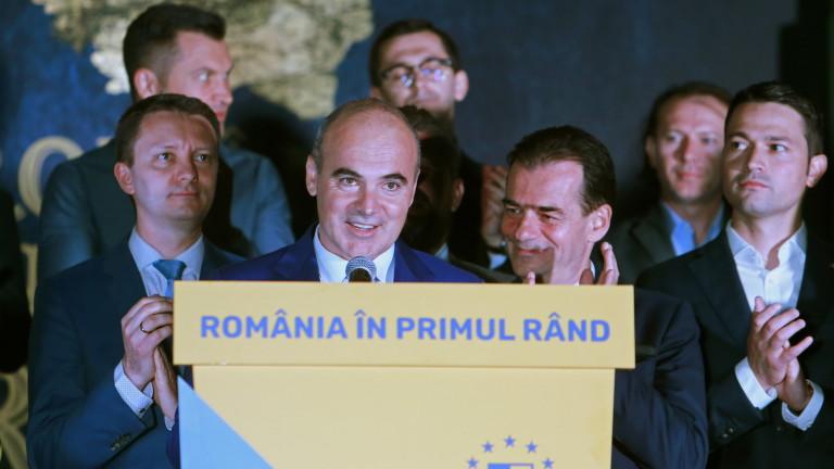 Румънците с преобладаващо мнозинство отхвърлиха мерките на управляващите, за които