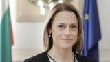 Ива Митева поздрави българите за Деня на Съединението