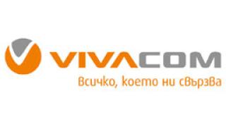 Американска компания купува Vivacom