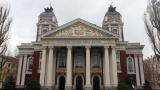 С протест в София отбелязват Международния ден на театъра