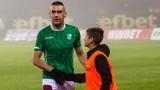 Мартин Камбуров с гол №16 срещу Левски, изравни постижение на Петър Жеков