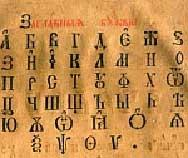 Честваме българската просвета и светите братя Кирил и Методий