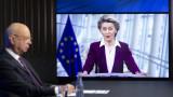 Фон дер Лайен иска защита на демокрацията с контрол над технологичните компании