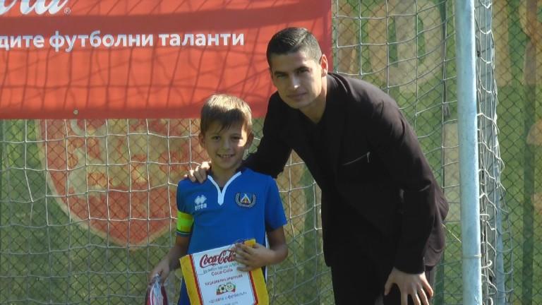 Защитникът на Левски Иван Горанов връчи част от наградите на