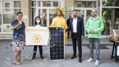 """""""Грийнпийс"""" откриват Министерство на възобновяемата енергия с протестна акция"""