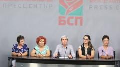 Нинова печели битката за БСП с над 81%