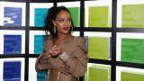 Риана, Savage X Fenty и видеото, с което рекламира собствената марка бельо за Свети Валентин