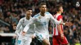 """Жирона не се даде лесно на Реал в голово шоу на """"Бернабеу"""" (ВИДЕО)"""