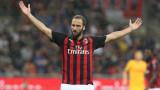 Милан победи Рома с 2:1