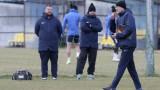 Треньорска рокада в Левски
