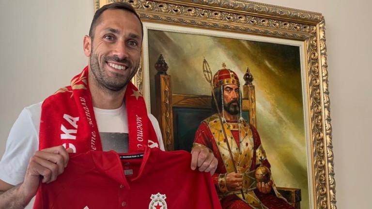 Петър Занев: Имаме да отсрамваме българския футбол