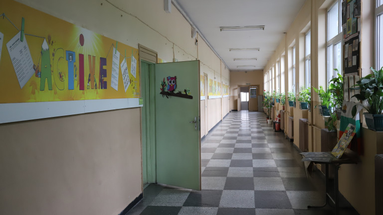 Затвориха всички училища, детски градини и ясли в община Елена