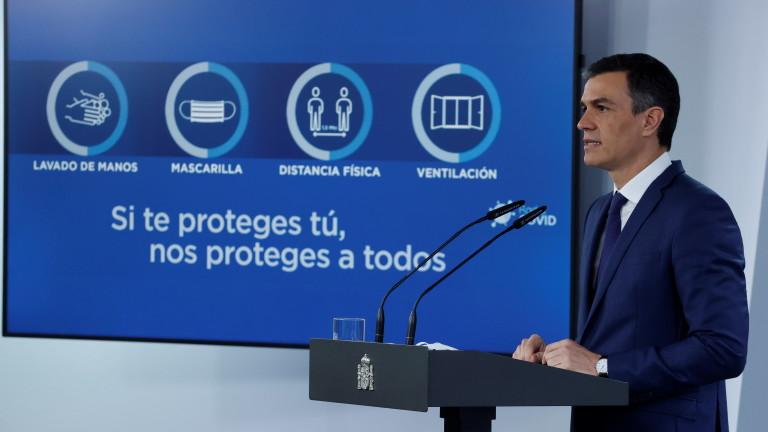 Испания заложи цел 70% да бъдат имунизирани до края на август
