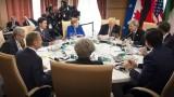 Г-7 обеща повече усилия в борбата срещу терора