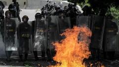 Венецуела се готви за избори на фона на протести