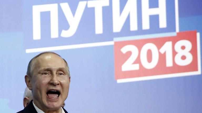 Световни лидери поздравяват Владимир Путин за решителната му победа на