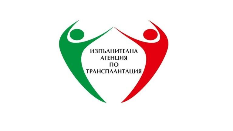 България е на опашката по донорство в ЕС
