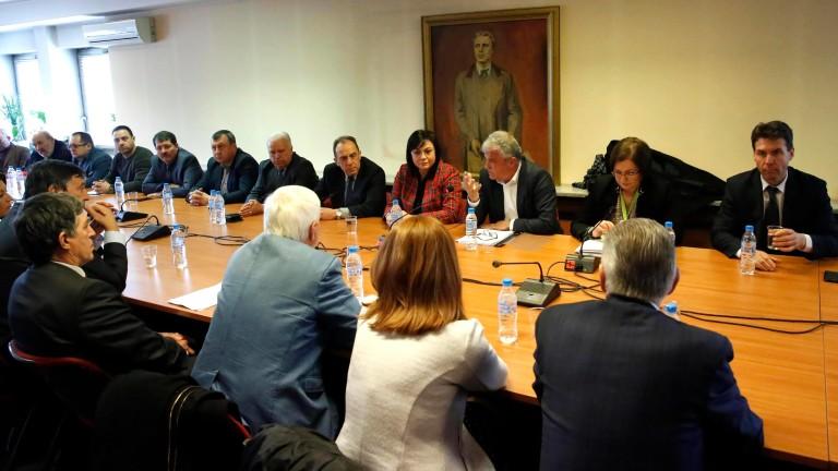 Левите кметове бойкотираха заседанието на сдружението на общините