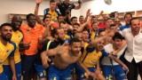 АПОЕЛ и Живко Миланов вдигнаха титлата в Кипър за шести пореден път