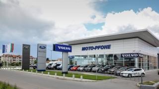 Японски конгломерат купува вносителя на Ford и Volvo за България