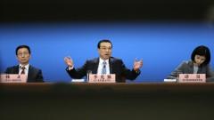 Китай към САЩ: Не искаме търговска война