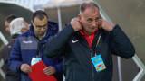 Антони Здравков: Не можахме да се ориентираме на терена