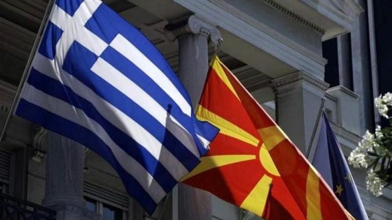 Българите застават зад Македония в спора за името с Гърция