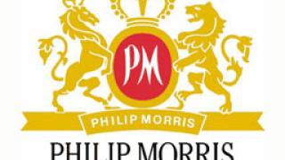 Philip Morris закрива завода си в Австралия