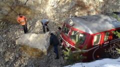 Изтеглиха дерайлиралия влак край Якоруда