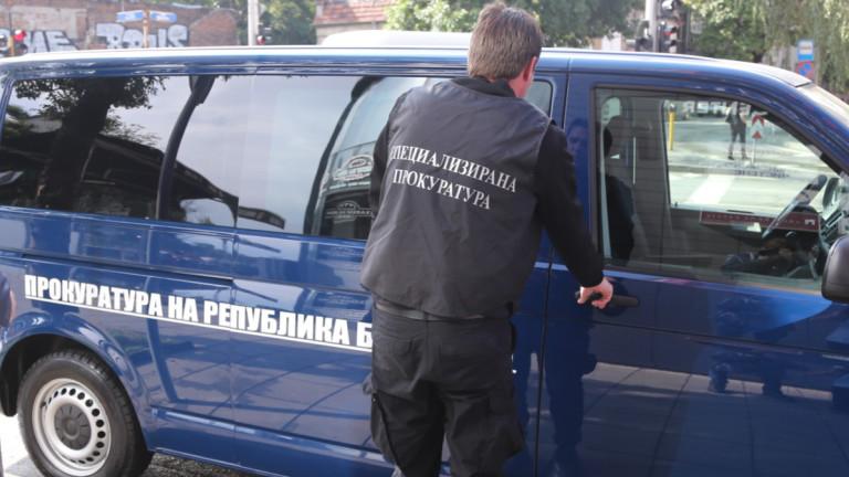 Прокуратурата предприе акция в Главна дирекция