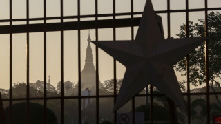Военен преврат в Мианмар