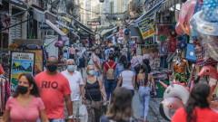 Бразилия облекчава COVID мерки, въпреки заболеваемостта