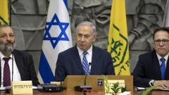 Израел ще попречи на враговете си да се сдобият с ядрено оръжие