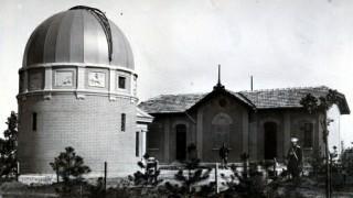 Астрономическата обсерватория на СУ отваря врати за посетители